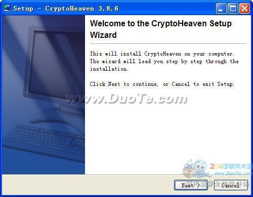 CryptoHeaven下载