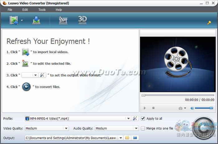 Leawo Video Converter下载