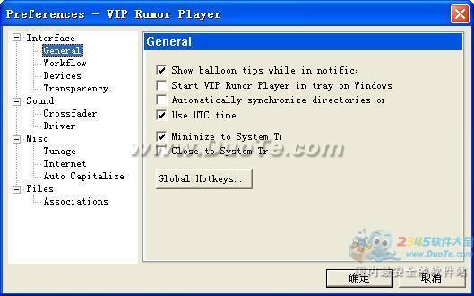 VIP Rumor Player下载