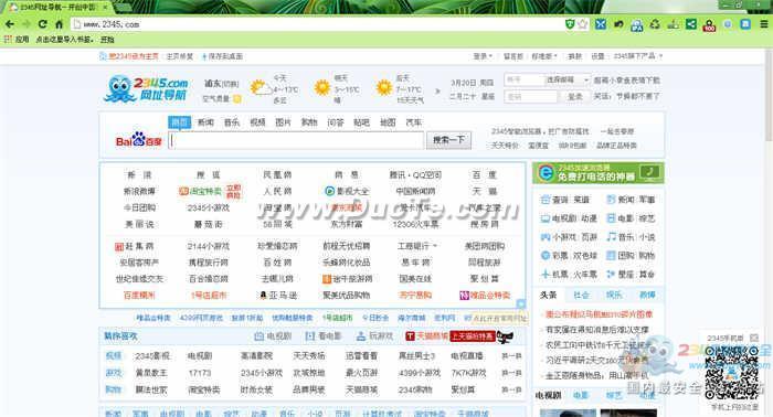 蚂蚁chrome浏览器抢票专版下载