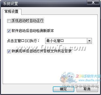 pdf转换通下载