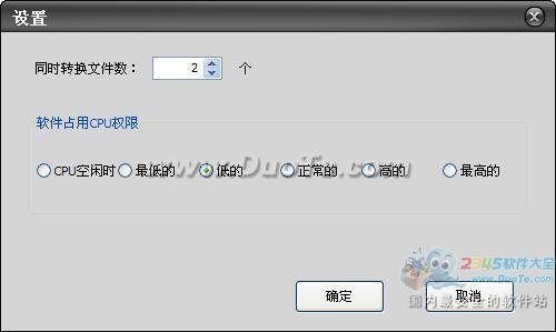 顶峰-iPad视频转换器下载