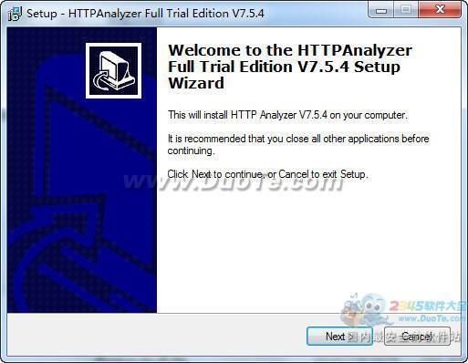 HTTP Analyzer下载