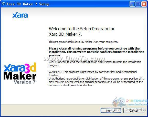 Xara 3D Maker下载