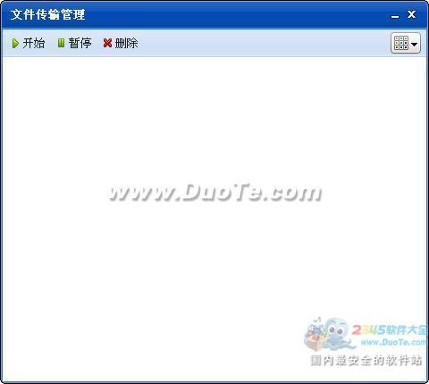 协通XT800远程协助软件下载