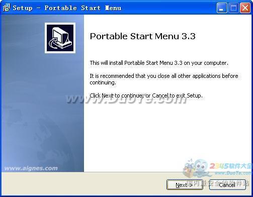 Portable Start Menu下载