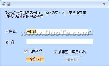 超易会所管理系统下载