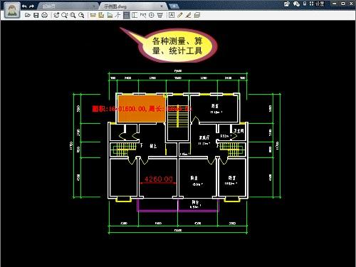 CAD迷你算量下载