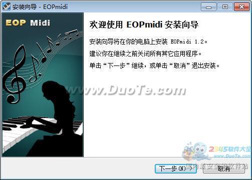EOP MIDI下载