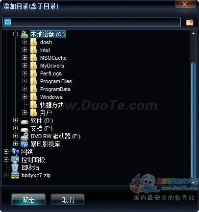 艾奇PSP视频格式转换器下载