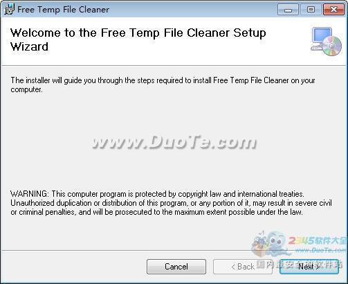 临时文件清除工具(Free Temp File Cleaner)下载
