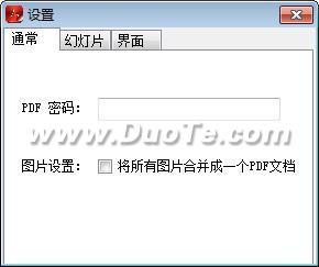 pdf转换成html转换器下载