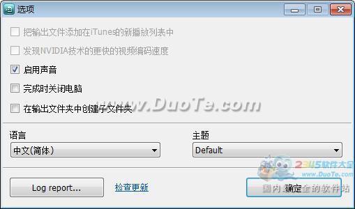 Free Video to JPG Converter下载
