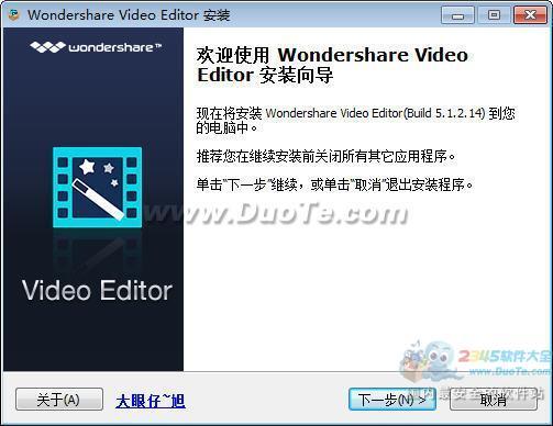 视频编辑器(Wondershare Video Editor)下载