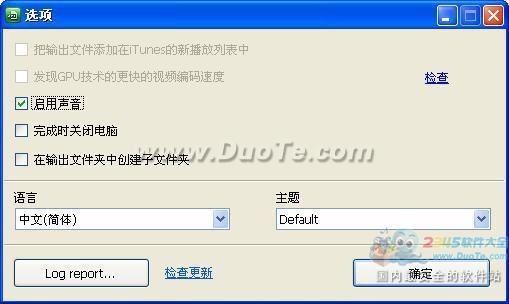 dvdvideosoft Free Video to iPhone Converter下载