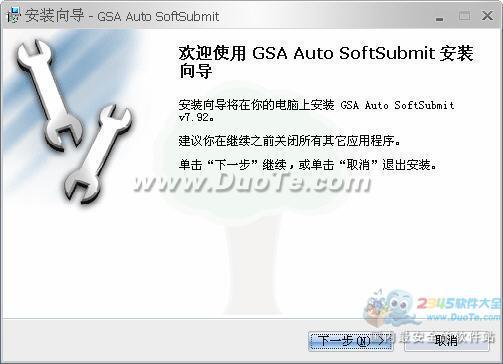 GSA Auto SoftSubmit(软件提交机器人)下载