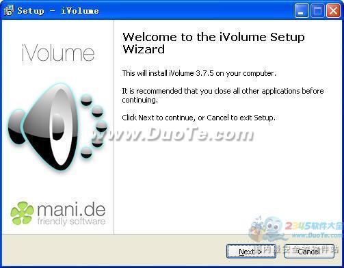 iVolume(音频调试软件)下载