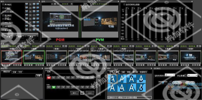 纳加软切换台字幕机系统(VJDirector2)下载