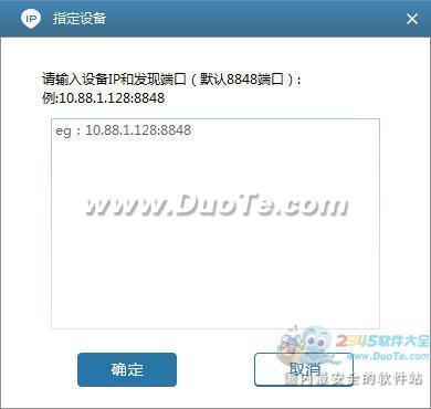 自同步(局域网文件同步备份工具)下载