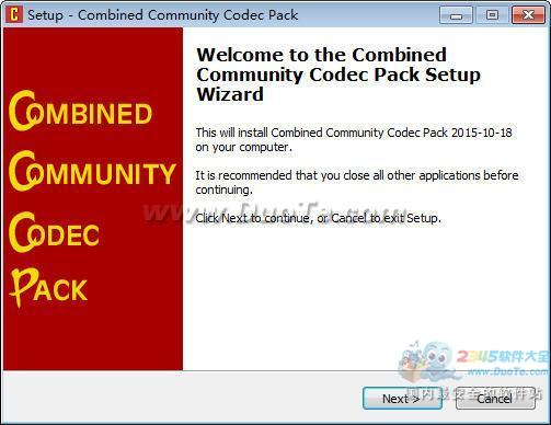 Combined Community Codec Pack(CCCP)下载