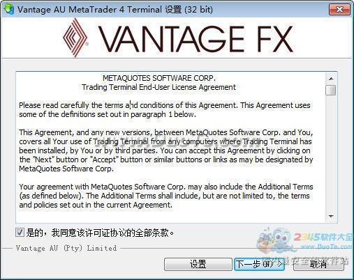 MT4软件|炒外汇软件下载下载