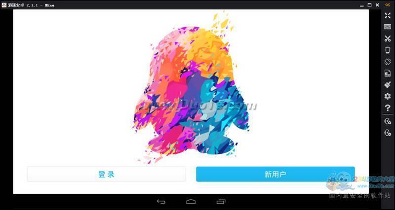 腾讯QQ HD下载