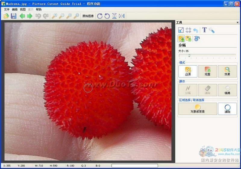 Picture Cutout Guide(最简单的抠图软件)下载