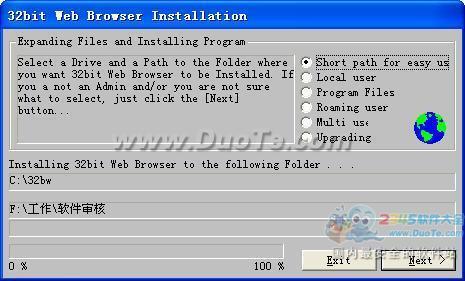 32bit Web Browser下载