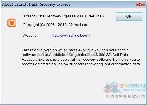 321soft数据恢复下载