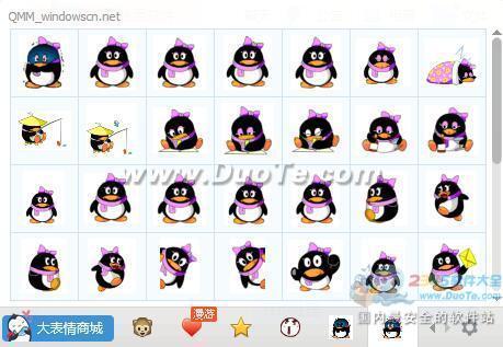 宠物炫QQ表情 4.01 MM版下载