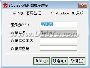 迷你网络连锁版门店收银软件下载