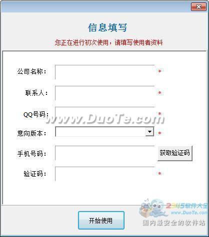 金石小额贷款软件下载