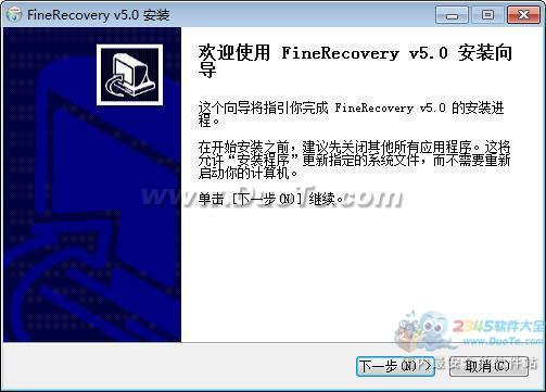 FineRecovery下载
