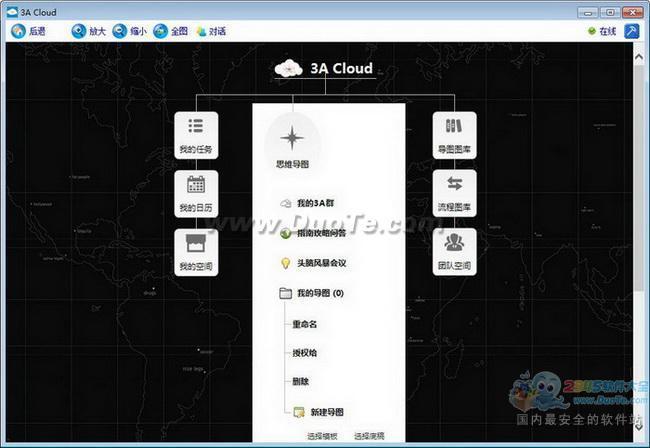 3A Cloud 导图笔记下载