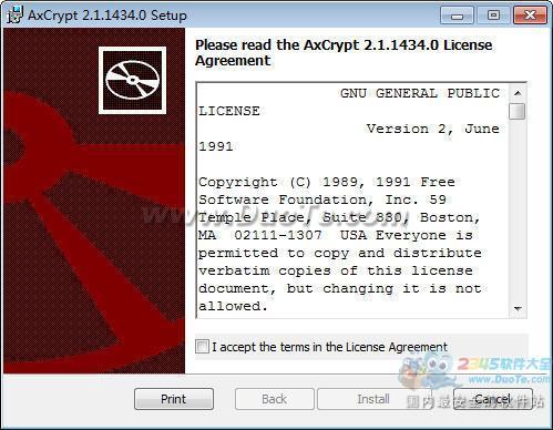 AxCrypt(加密软件)下载