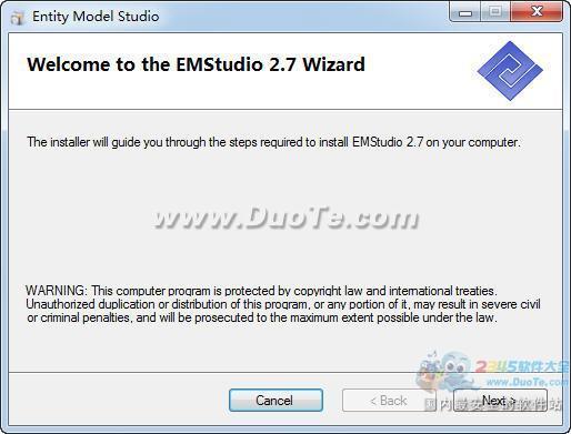 Entity Model Studio下载