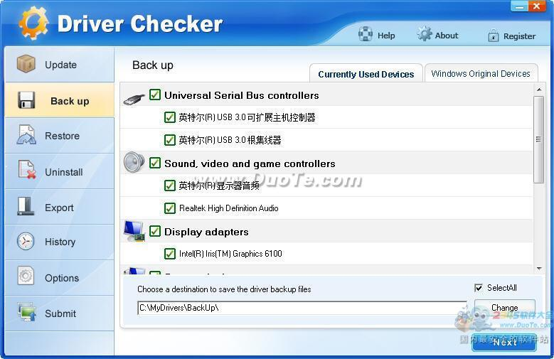 Driver Checker下载
