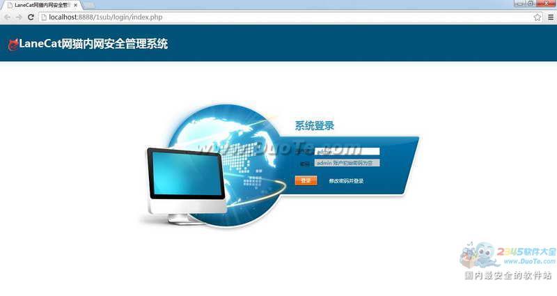 LaneCat网猫监控软件下载