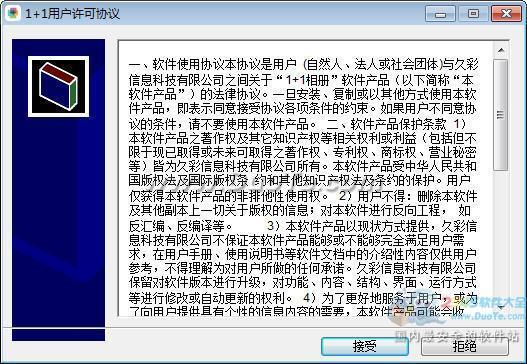 千兆浏览器校园版下载