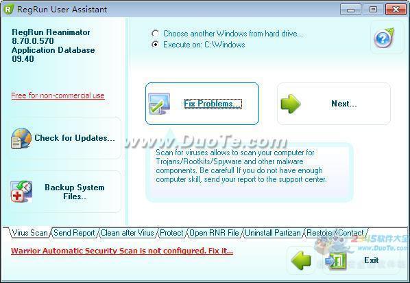 RegRun Reanimator (恶意软件移除工具)下载