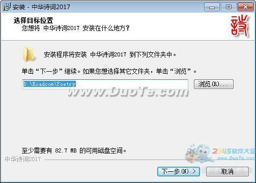中华诗词 2017下载