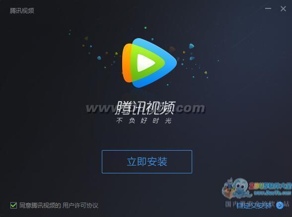 腾讯视频 for mac下载