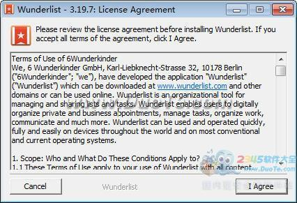 Wunderlist (云端任务管理工具)下载