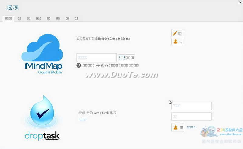 iMindMap 10手绘思维导图软件 for Mac下载