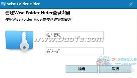 Wise Folder Hider下载