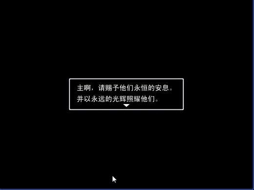 无伴奏安魂曲中文版下载