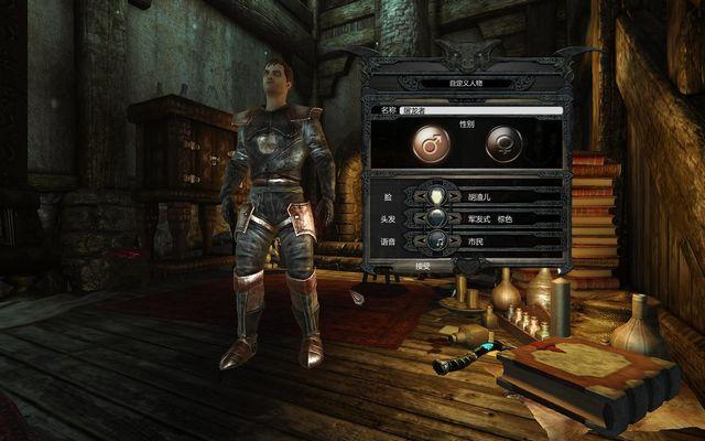 神界2:龙骑士传奇下载