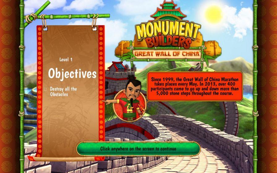 纪念碑建设者7:长城下载