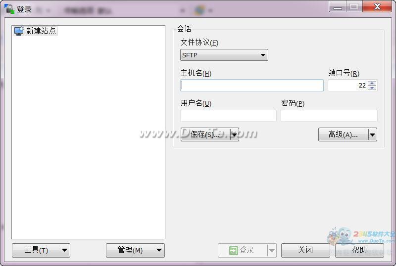 WinSCP(SFTP服务器)下载