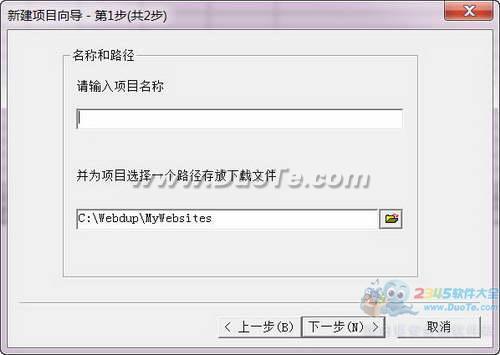 离线浏览助理Webdup下载